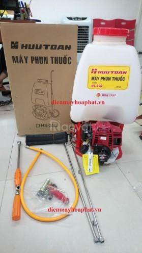 Máy phun thuốc Honda Hữu Toàn HS-25BV giá đẹp chất ngất