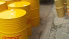Nhà phân phối dầu thủy lực (nhớt 10) tại TPHCM (ảnh 1)