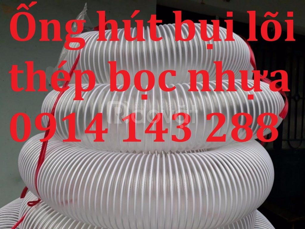 Đại lý ống hút bụi lõi thép chất lượng cao (ảnh 1)