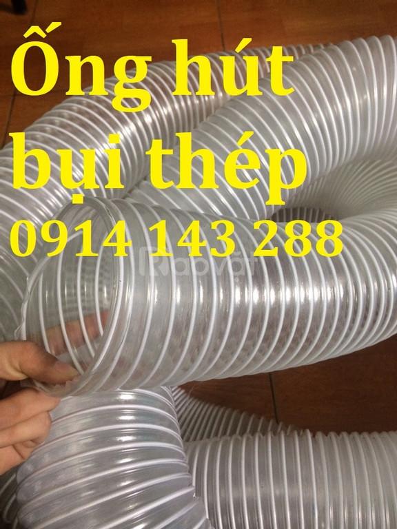 Đại lý ống hút bụi lõi thép chất lượng cao (ảnh 7)