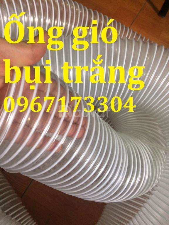 Đại lý ống hút bụi lõi thép chất lượng cao (ảnh 6)