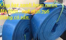 Ống bạt xanh bơm nước (ống bạt cốt dù PVC)