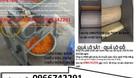 Phân phối máy nghiền nghệ tươi động cơ 2, 2kw trên toàn quốc (ảnh 1)