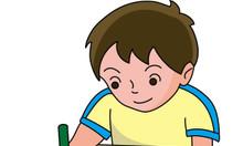 Mười cụm từ tả sinh viên tồi bằng tiếng Nhật