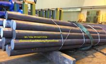Inox SUS630 thuộc hệ biến cứng phân tán chất lượng cao