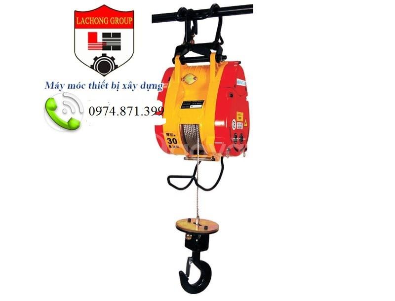 Tời điện mini Kio Winch KIO-230 230kg