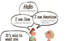 Luyện nghe nói tiếng Hàn với giáo viên Hàn Quốc