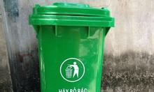 Thùng rác chim cánh cụt, thùng rác hình thú
