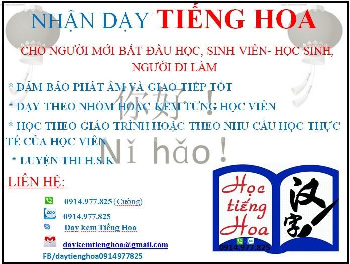 Dạy tiếng Hoa cho người mới bắt đầu học, HS-SV, người đi làm