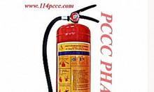 Nạp bình chữa cháy CO2