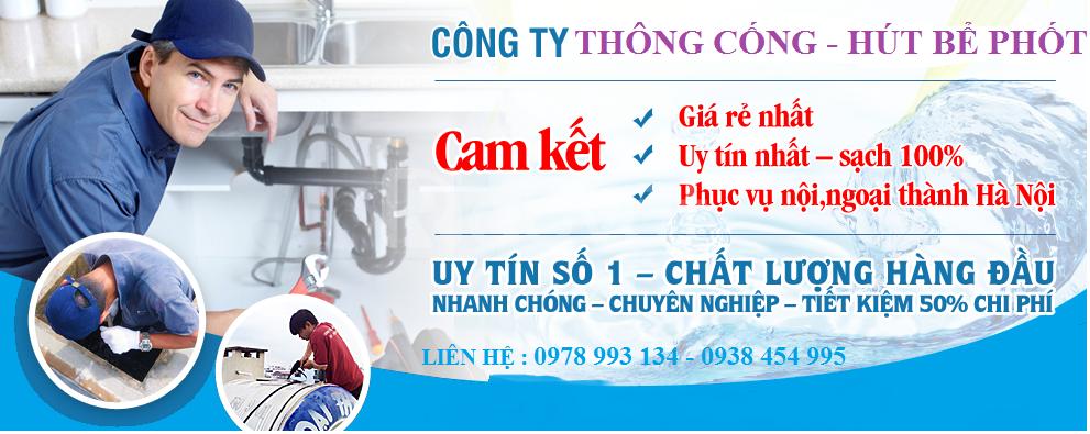 thợ thông tắc tại các hộ gia đình Hà Nội (ảnh 1)