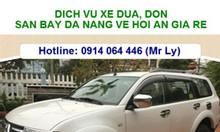 Dịch vụ xe giá rẻ đưa, đón sân bay Đà Nẵng (ga xe lửa) về Hội An