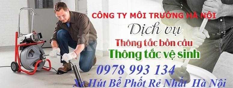 Dịch vụ thông tắc tại Hà Nội - đúng giá (ảnh 3)