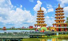 Du lịch Đài Loan 4 ngày 3 đêm dịp Tết Âm Lịch 2019 giá tốt từ Sài Gòn