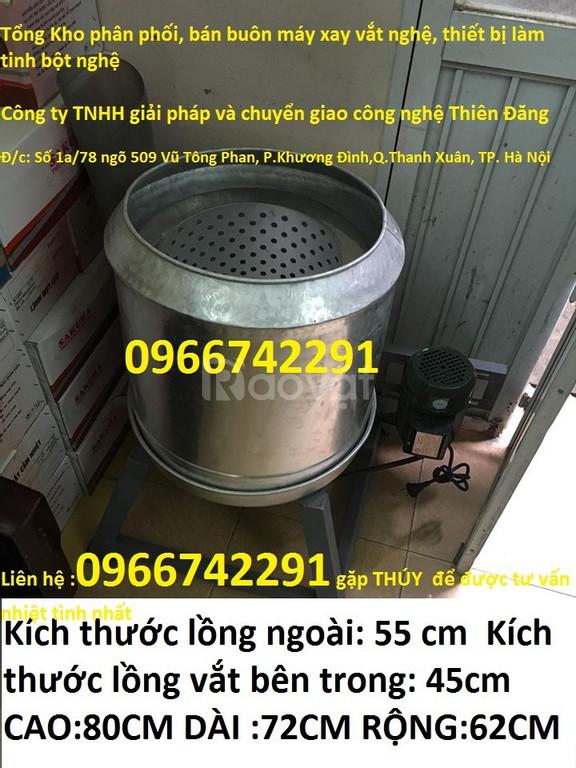 Bán máy vắt lọc các loại tinh bột nhanh năng suất (ảnh 2)