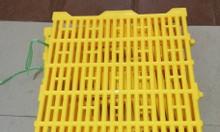 Tấm nhựa lót sàn chuồng heo, tấm lót sàn chăn nuôi bằng nhựa