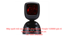 Máy quét mã vạch đa tia Youjie YJ5900 giá rẻ