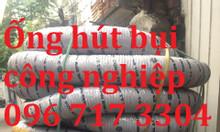 Ống gân nhựa hút bụi, ống hút khí, ống hút bụi gỗ, ống hút bụi vải