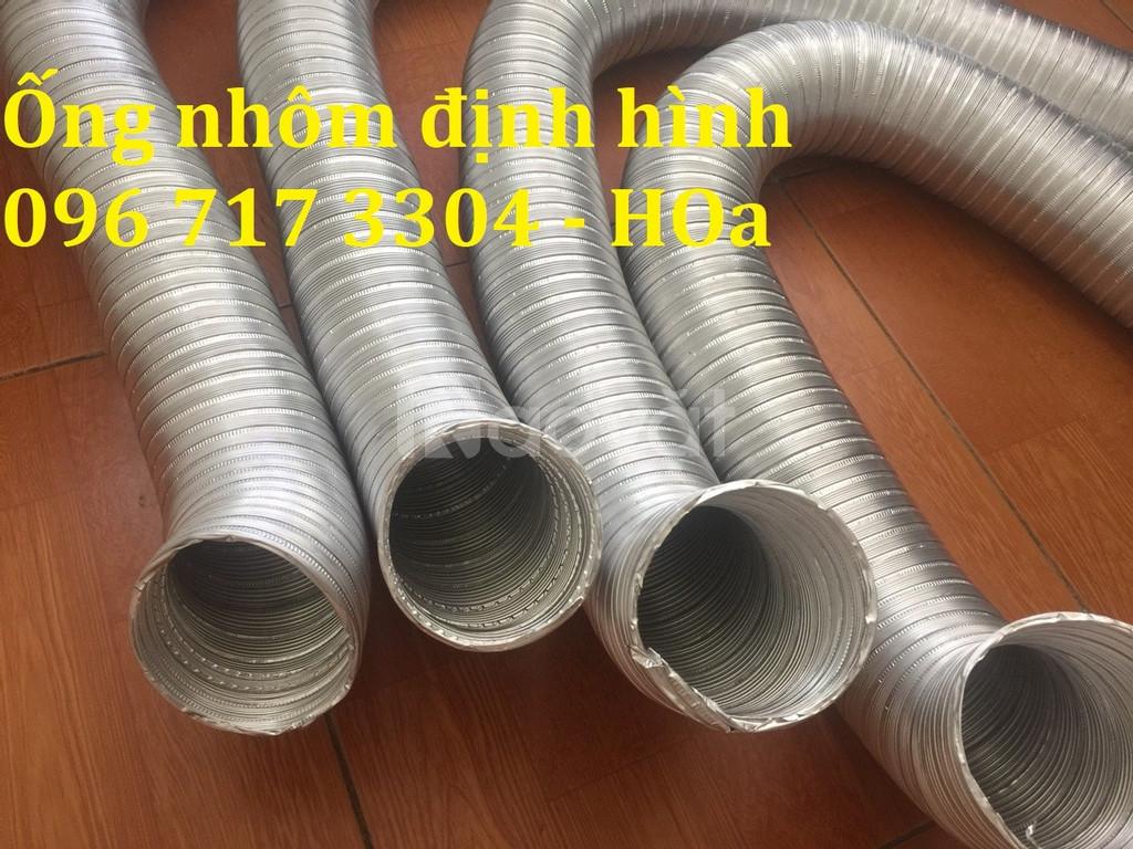Ống nhôm nhún, ống nhôm định hình, ống bán cứng, ống hút khí nóng