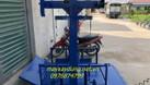 Bán bộ vận thăng nâng hạ hàng 1000kg giá rẻ (ảnh 2)