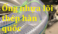 Ống nhựa mềm lõi thép, ống nhựa PVC lõi thép, ống nhựa lõi sắt