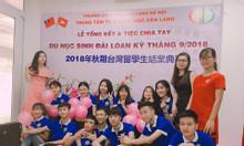 Tuyển sinh Du học Đài Loan visa thẳng 100% không cần phỏng vấn
