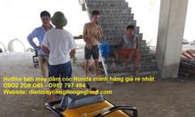 Phân phối máy đầm cóc(đầm đất, đầm bê tông) Honda GX160 xịn giá rẻ