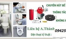 Xử lý mùi hôi nhà vệ sinh tại Nguyễn Tuân, quận Thanh Xuân