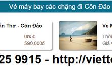 Khuyến mãi vé máy bay đi Côn Đảo giá rẻ