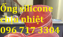 Ống silicon chịu nhiệt D75 chất lượng cao giá rẻ tại uy vũ