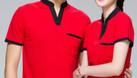 Áo phông đồng phục giá rẻ in áo phông nhóm theo yêu cầu (ảnh 1)