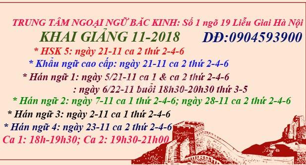 Khai giảng các lớp học tiếng Trung tháng 11-2018