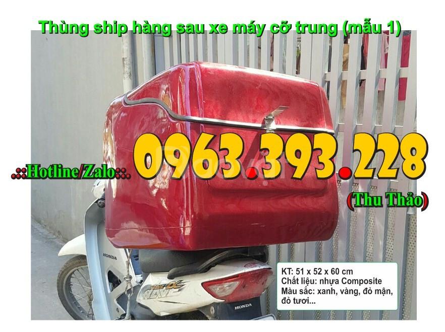 Thùng chở hàng, thùng ship hàng, thùng giao hàng sau xe máy cỡ trung