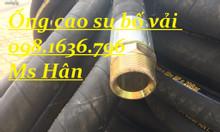 Ống cao su thủy lực - ống cao su mành thép giá rẻ