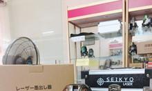 Máy cân mực laser Seikyo G8 5 tia xanh giá rẻ uy tín Hà Nội