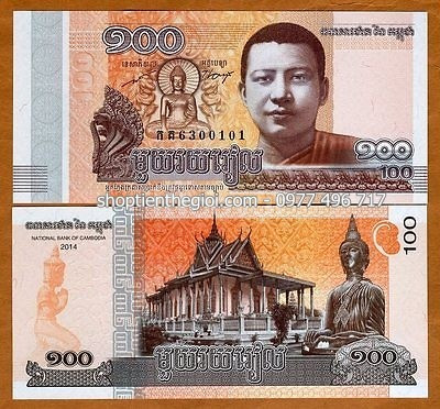 Tiền lì xì tết 2019 tiền hình Đức Phật của Campuchia