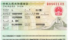 Visa Trung Quốc giá rẻ