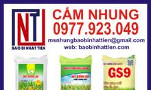 Nhà máy sản xuất bao bì gạo
