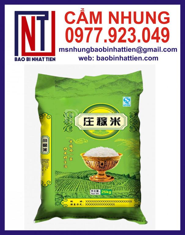 Công ty sản xuất bao bì gạo