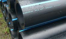 Ống nhựa HDPE Dismy và phụ kiện ống nhựa Hà Bách