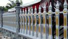 Hàng rào bê tông Tài Phú 5 (TP5) (ảnh 3)