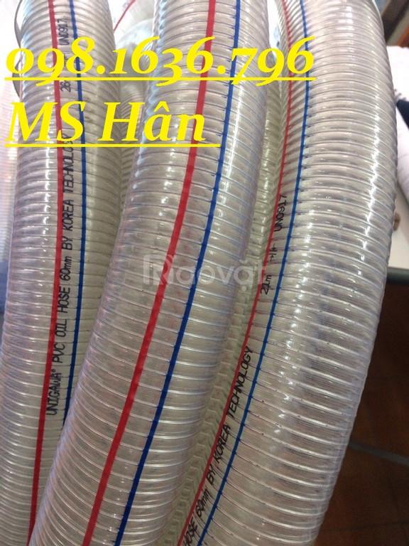 Ống nhựa mềm xoắn kẽm, ống nhựa mềm lõi thép giá tốt