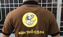 Chuyên thiết kế - sản xuất áo thun đồng phục theo yêu cầu giá rẻ