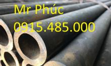 Thép ống đúc phi 355 x 8ly, phi 159 x 6ly, phi 406 x 12.7ly od