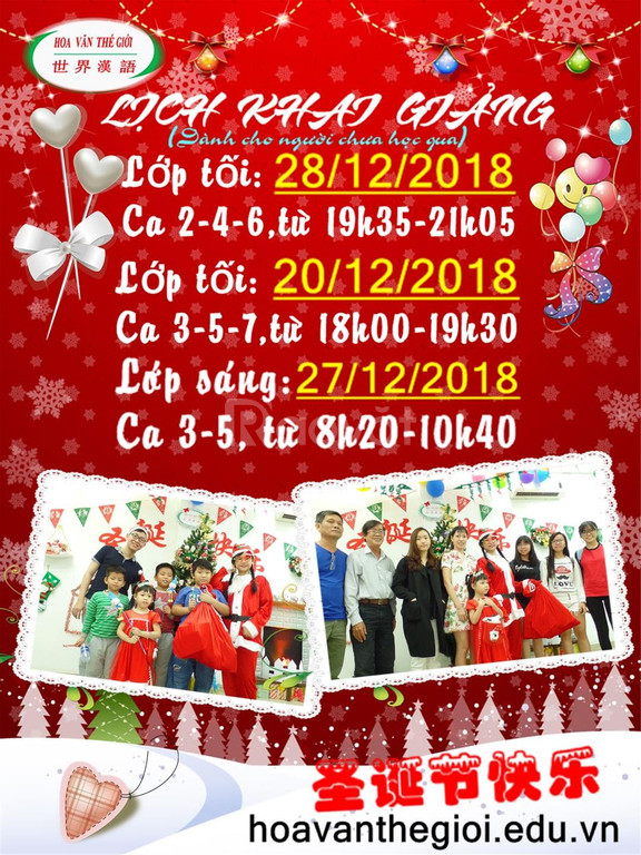 Lịch khai giảng các khóa tháng 12/2018