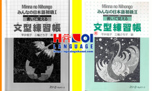 Sách bài tập Minna no Nihongo I-II Kaite Oboeru