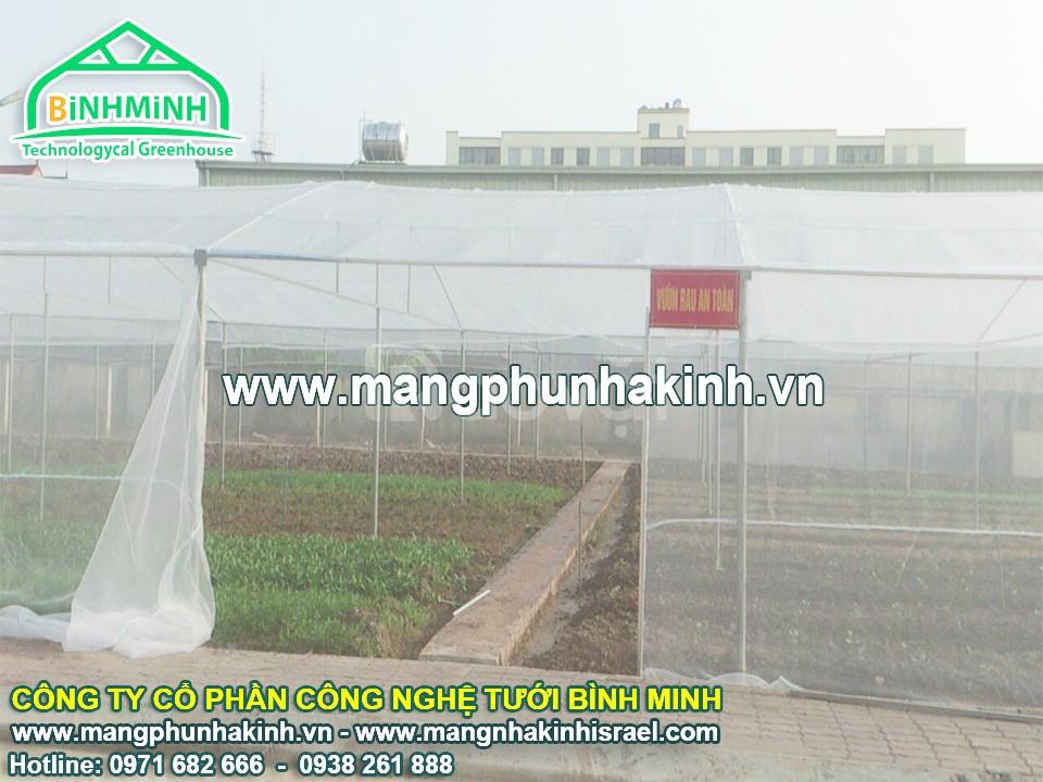 Lưới chắn côn trùng, lưới chắn côn trùng nông nghiệp