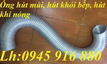 Ống nhôm hút khói, ống nhôm hút khí nóng D100, D125, D150