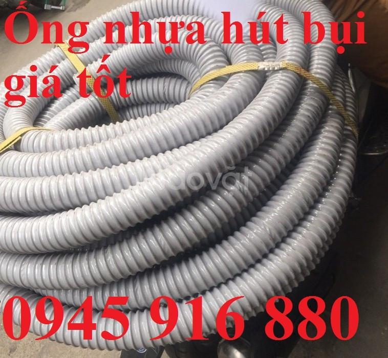 Ống hút bụi gân nhựa D100, D120, D150, D168, D200,D250, D300, D40, D90