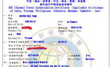 Làm visa đi Đài Loan du lịch, visa Đài Loan online
